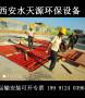 新闻:咸阳土方车洗车台欢迎来电@本地厂家