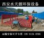 新闻:榆林工地自动洗轮机厂家@STY-100T