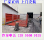 西安工地自动洗车台//安康工地车辆洗轮机