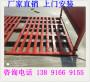 灞桥工地车辆洗车设备土方车洗车机视频