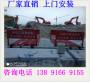 新聞:西安工地洗車機//咸陽工地洗輪機