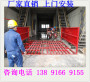 临汾工地自动洗车台//100T洗车设备定制尺寸