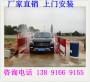 新聞:銅川建筑工地洗車臺工程洗車設備市場價格