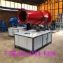 新聞:銅川自動霧炮機廠家-----銅電機