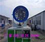 资讯:汉中工程除尘雾炮机那种好-----铜电机