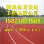 金塔幼儿园塑胶跑道(金塔幼儿园塑胶跑道材料公司)