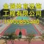 北塘幼儿园地垫体育欢迎您{有限公司欢迎您}