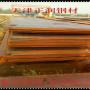 新闻:水富县15CRMO钢板哪里有卖√资讯