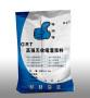 内蒙古自治耐高温灌浆料品牌/型号哈欧德
