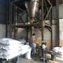 新聞:棗莊聚合氯化鋁廠家