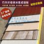 【福临】张掖肃南204长城板安装方法介绍