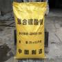 (衡水聚合硫酸鐵報價