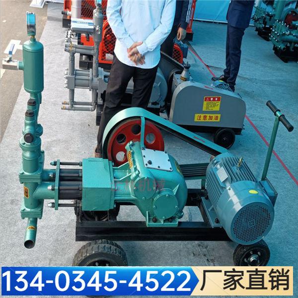 2021歡迎訪問## 黑龍江北安可定制BW70型活塞式注漿機##實業集團