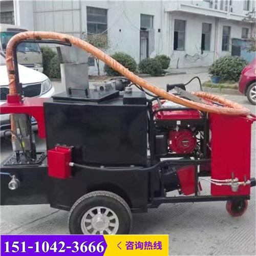 武漢小型瀝青地面灌縫膠灌縫機