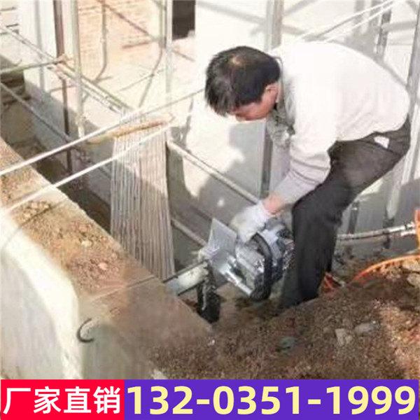 2021歡迎訪問## 葫蘆島混凝土切割ZGS-450金剛石鏈鋸##實業集團