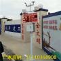 瀘州大氣環境揚塵監測儀-工地揚塵PM2.5PM10顆粒物檢測儀
