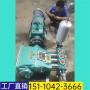 栖霞电动高压卧式三缸BW150注浆泵
