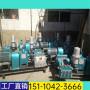 丰南高压卧式三缸BW150注浆泵