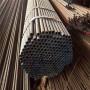 中衛 20CrMnTi無縫鋼管 Q345B直縫焊管 現貨