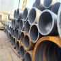 邢台 40Cr小口径无缝钢管 133*14无缝钢管 规格型号齐全