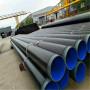 哈爾濱 燃氣輸送3PE防腐無縫鋼管 3pe防腐無縫鋼管 質優價廉