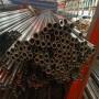 長沙 12Cr1mov無縫鋼管 44.5x4.1 12Cr1mov無縫鋼管 廠家直供