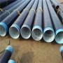 雅安 Gcr15精密鋼管 14*4.5無縫鋼管 批發價格