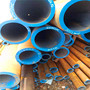 瀘州 45x5無縫鋼管 20Crmnti無縫鋼管 規格全送貨上門