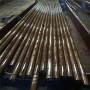 重庆 20G高压锅炉管 规格齐全 90*2.5精密无缝钢管