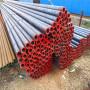 德宏 40Cr無縫鋼管 610x9無縫鋼管 規格全送貨上門