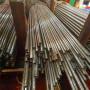 嘉興 127x8無縫鋼管 16Mn小口徑鋼管 廠家直銷