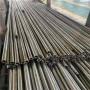 來賓 20#無縫鋼管 273x10無縫鋼管 規格齊全