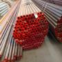 安陽 40Cr無縫鋼管 900*30無縫鋼管 規格齊全