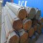 瀘州 Q345B無縫鋼管 140*6無縫鋼管 量大優惠