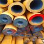 重慶 35#無縫鋼管 760*30大口徑合金管 現貨銷售