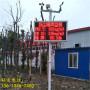 生产厂家.浙江衢州扬尘监测仪在线监测仪