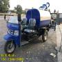 質保一年.內蒙包頭園林綠化小型電動三輪灑水車