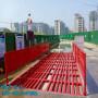 江蘇錫山礦山用洗車平臺