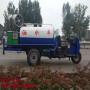 山西潞城1.5方灑水車電動三輪灑水車