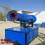 新疆米泉高射程移动雾炮机