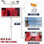 貴州都勻_環境在線監測系統揚塵監測儀