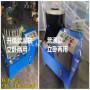 梧州小型工地钢管缩管机
