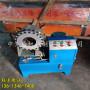 普宁液压钢管缩头机48钢管缩管机