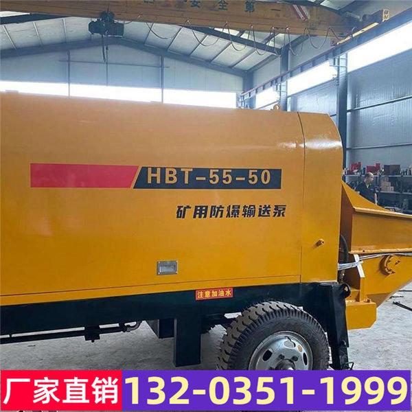高平小型二次構造混凝土輸送泵服務到家