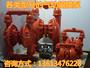 河南漯河BQG150/0.3煤矿用风动隔膜泵固瑞克隔膜泵大河