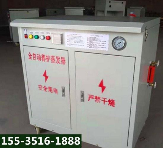 吉林德惠燃油蒸汽發生器72kw橋梁養護器