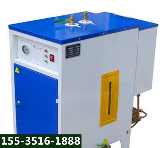 山西太原橋梁養護器48kw電加熱蒸汽發生器