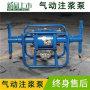江西上饶2ZBQ-205矿用气动注浆泵