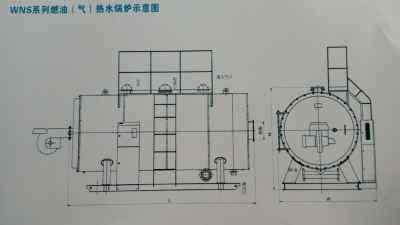 供应燃油承压热水锅炉环保锅炉厂家直销
