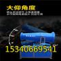 漢中市——霧炮機 除霾霧炮機